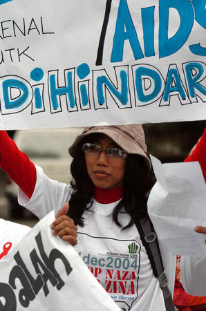"""印尼卫生组织""""世界艾滋病日""""上街宣传(1)"""