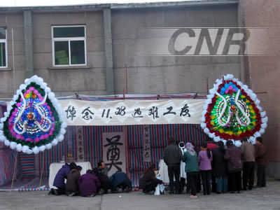 陕西铜川陈家山矿难:部分遇难矿工今天陆续下葬