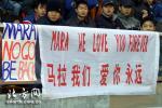 图文:中超22轮天津1-1山东 天津球迷挽留马拉