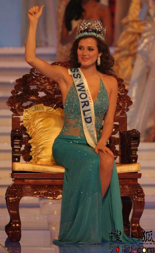 第54届世界小姐冠军-秘鲁小姐个人简历