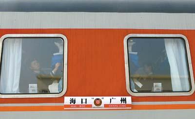 海口至广州成为跨海旅客列车首条线路
