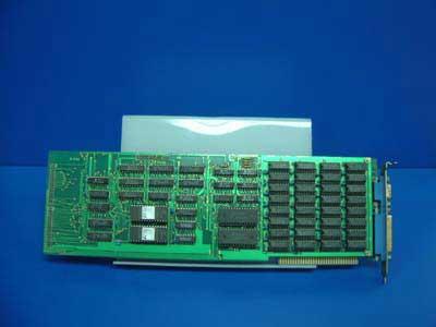 1985年推出第一款具有联想功能的汉卡产品