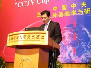 2004全国英语演讲大赛半决赛开幕