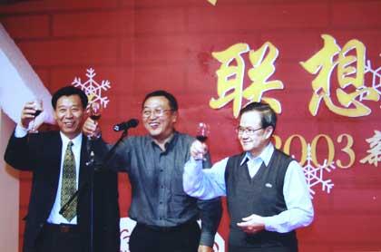 2003年1月联欢会