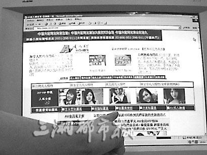 成人网站小77论坛_成人网站成了众多青少年获取性知识的主要渠道.