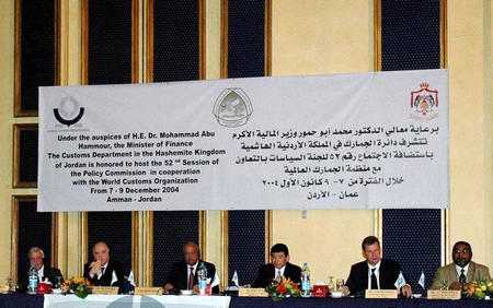 世界海关组织政策委员会第52次会议在约旦举行