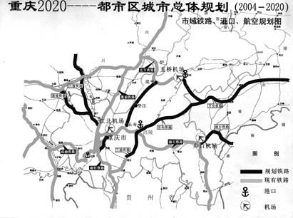 重庆将再建11条铁路 届时重庆到成都不到1小时(图)