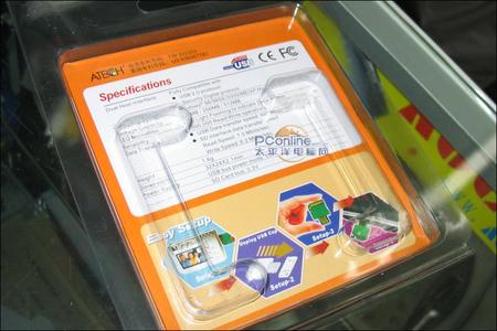 有本事就仿冒!全球首款U盘-SD卡已到货开卖