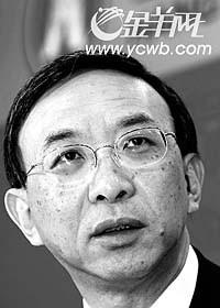 郑海泉成汇丰首任华人主席(图)