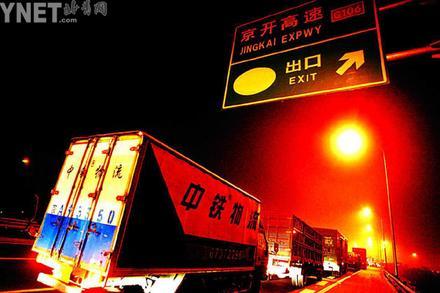 京开高速五环入口