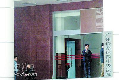原广东罗定市委书记涉嫌受贿包养多名情妇受审