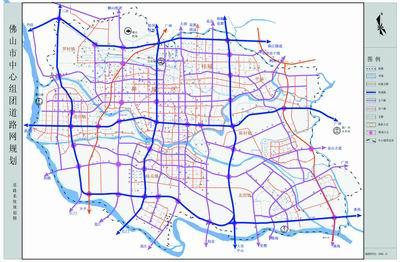 佛山中心组团道路网规划今日公布 听取各界意见(组图)