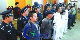 一批罪犯被执行死刑(图)-搜狐新闻中心