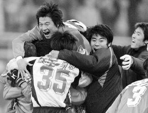 中超联赛杯鲁能夺冠