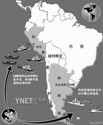 11月19日上午秘鲁海动用了几乎所有的先进设备———潜艇导弹驱逐