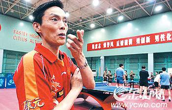 国际乒联巡回总决赛