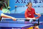 图文:乒联总决赛女单决赛 牛剑锋毫不懈怠