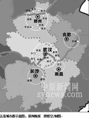 中部崛起5省城市群谁称雄 河南要当中部代言人