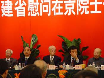 河南、辽宁、福建三省省委书记发表履新感言