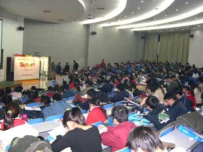 图文:搜狗走进北邮大-现场学生参与情况