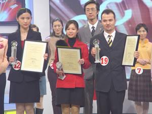 "2004""CCTV杯""全国英语演讲大赛 获奖名单"