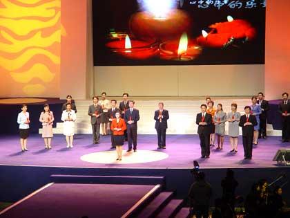 图文:联想二十年纪念大会现场节目