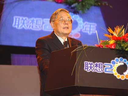 图文:周光召在在联想二十周年大会上讲话
