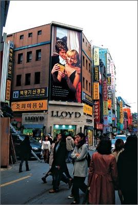世界十大购物城市:汗城