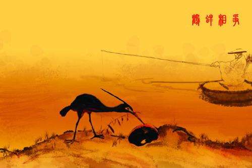 Chinese idiom: 鹬蚌相争,渔翁得利