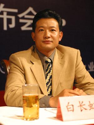 《北大商业评论》嘉宾白长虹(图)