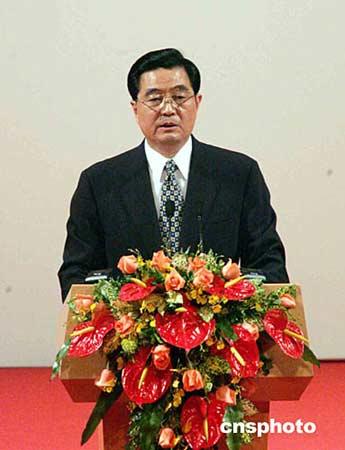 胡锦涛在庆祝澳门回归5周年大会上的讲话(全文)