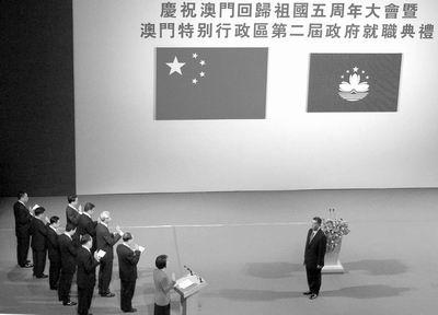 胡锦涛澳门共庆回归五周年(组图)