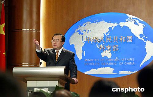 外交部:中国政府坚决反对日本向李登辉发放赴日签证(图)