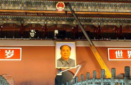 寻访绘制毛泽东画像的画家们(图)
