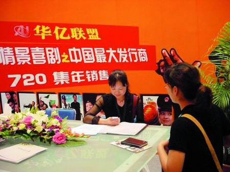 图文:中国国际影视节目展精彩图片-02