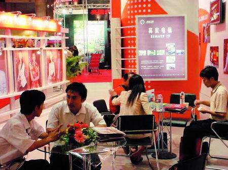 图文:中国国际影视节目展精彩图片-08
