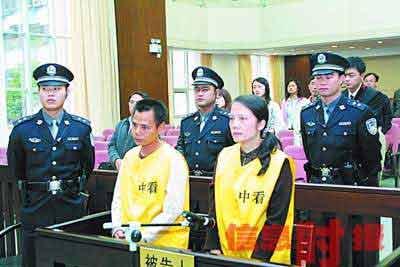 中国第二巨陈氏夫妇今上诉 辩称没挪用一分公款
