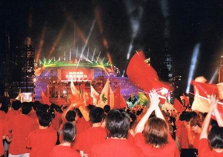 北京申奥_27.庆祝北京申奥成功 首都各界人民联欢活动