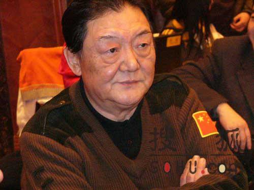 快讯:2004中国百名影视新星榜-图4