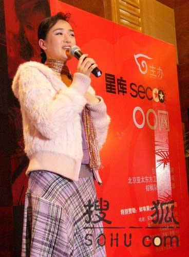 快讯:2004中国百名影视新星榜-图6