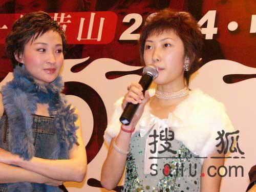 快讯:2004中国百名影视新星榜-图7