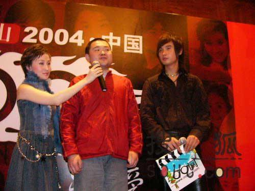 快讯:2004中国百名影视新星榜-图9