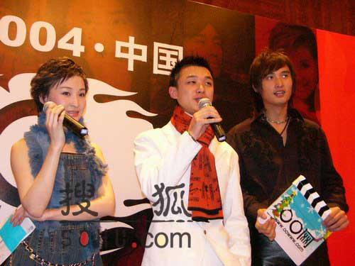 快讯:2004中国百名影视新星榜-图11