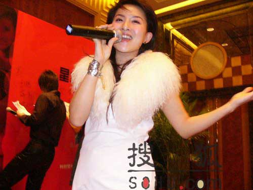快讯:2004中国百名影视新星榜-图14