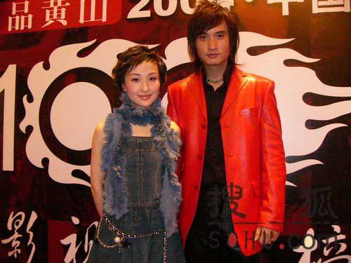 快讯:2004中国百名影视新星榜-图15