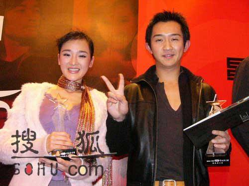 快讯:2004中国百名影视新星榜-图16
