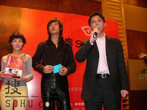 快讯:2004中国百名影视新星榜-图17