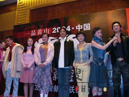 快讯:2004中国百名影视新星榜-图18