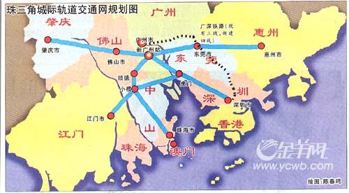 珠三角城际轨道交通网规划图