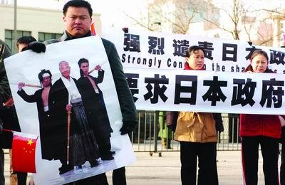 全国爱国人士到日驻华使馆抗议李登辉访日(图)